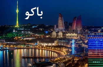 baku-photo-competition-%d8%a8%d8%a7%da%a9%d9%88