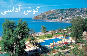 alanya_real_estat