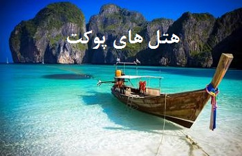 phi-phi-island-early-bird-trip-including-maya-bay-and-bamboo-island-in-phuket-324354